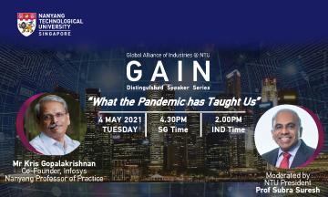 GAIN Distinguished Speaker Series flyer with Nanyang Professor of Practice Mr Kris Gopalakrishnan as the speaker and NTU President Prof Subra Suresh as moderator